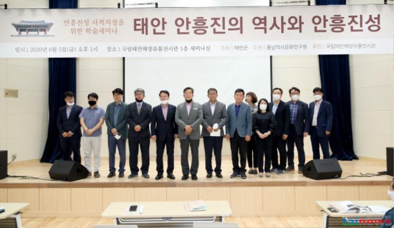 안흥진성 학술세미나 (2).JPG