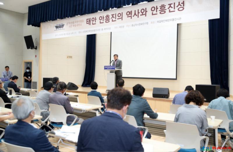 안흥진성 학술세미나 (3).JPG